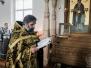 2017г. 28 марта - День преставления преп. Никандра