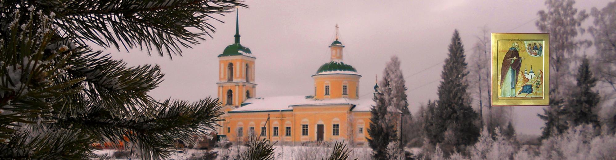 Свято-Троице Никандров женский монастырь